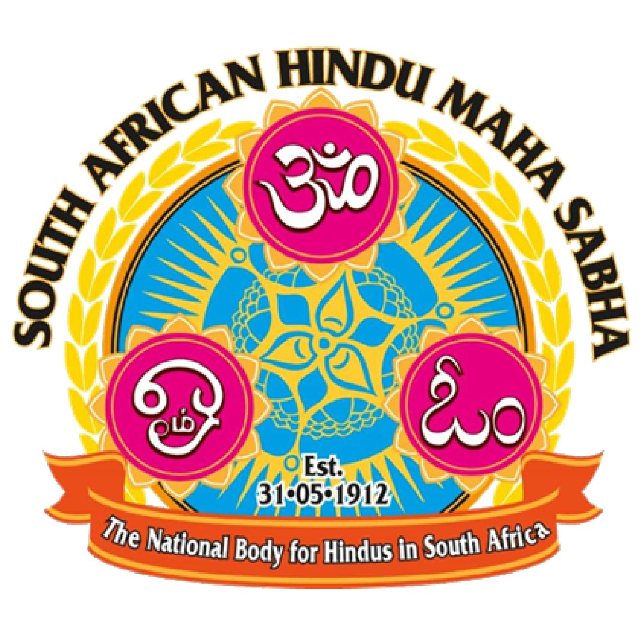 SAHMS – South African Hindu Maha Sabha Logo